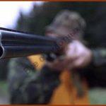 Акклиматизация пятнистого оленя